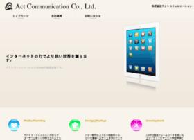 actcomm.co.jp