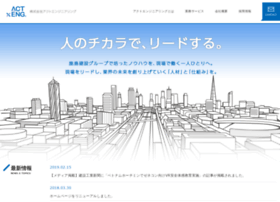 acte.co.jp