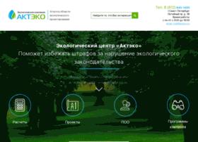 acteco.ru