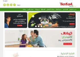 actifry.tefal-me.com