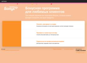 action-bonus.ru