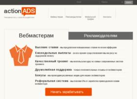 actionads.ru