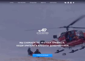 actionbrothers.ru