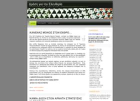 actionforliberty.wordpress.com