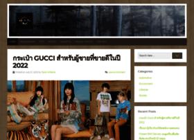 actionforourplanet.com