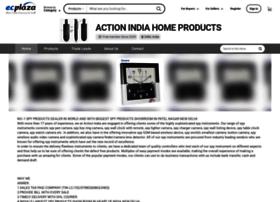 actionindia.en.ecplaza.net