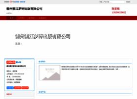 actionprowhite.com
