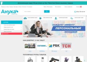 actionstyle.com.ua