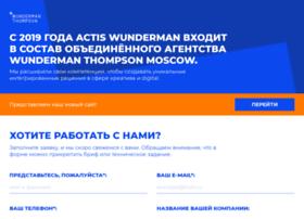 actis.ru