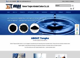 activatedcarbonmanufacturer.com