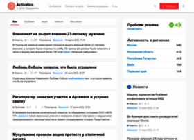 activatica.org