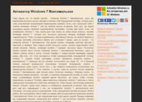 activation-windows.ru