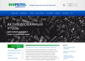activcarbon.com.ua