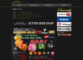 active-kobe.co.jp