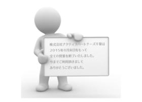 active-partners.co.jp