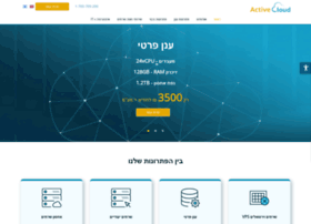 activecloud.co.il