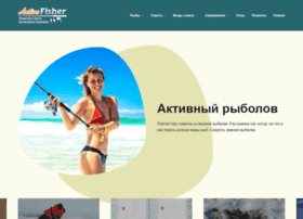 activefisher.ru