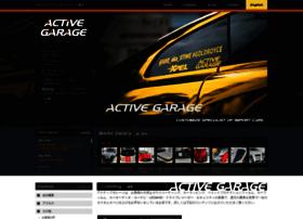 activegarage.co.jp