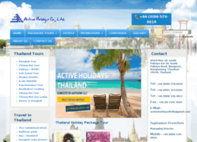 activeholidaysasian.com