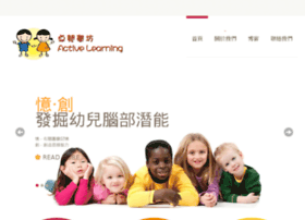 activelearning.com.hk