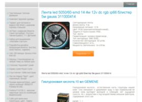 activemarket-ekb.ru