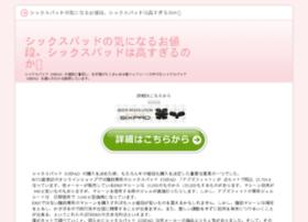 activepop.net