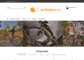 activeyou.ru