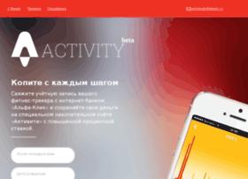 activity.alfabank.ru