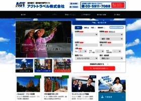 acttravel.co.jp