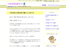 actuaryzhang.com