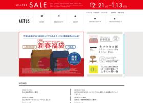actus-interior.com