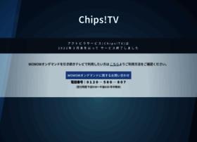 actvila.jp