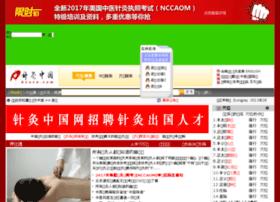 acucn.com