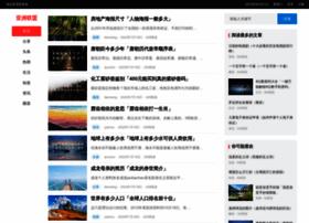 acunion.net