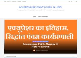 acupressure-points-guru.blogspot.in