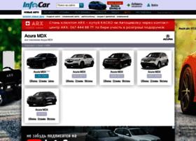 acura-mdx.infocar.ua