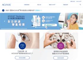 acuvue.com.hk