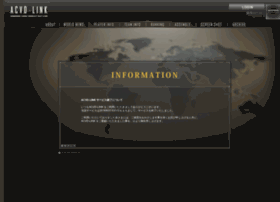 acvdlink.armoredcore.net