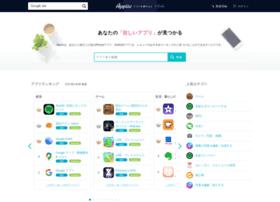 ad-admin.app-liv.jp