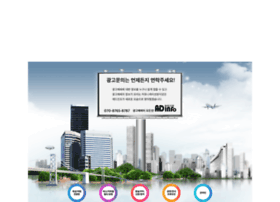 ad-info.co.kr