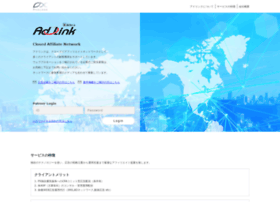 ad-link.jp