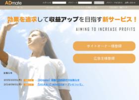 ad-mete.com