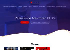 ad-time.ru