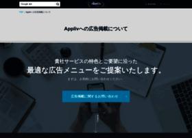 ad.app-liv.jp
