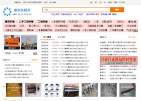 ad.fsung.com