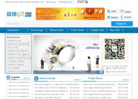 ad.g2b2b.com