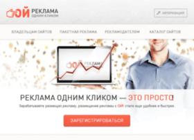ad.oyy.ru