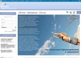 ad.popup.tbn.ru