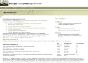 ad.ugatu.ac.ru