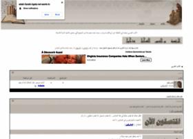 adab-3arabi.forumarabia.com